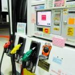 ガソリンと軽油を間違えて入れてしまったときの対処方法