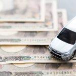 自動車ローンの返済が残っている車を売る方法