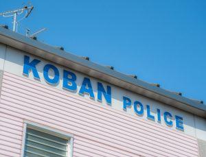 police0614