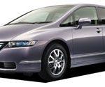 車買取ラビットに「オデッセイ」を15万円で売却した体験談