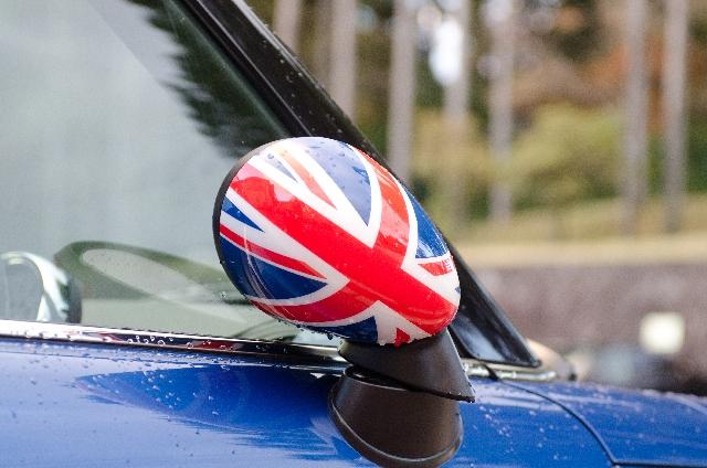 違法改造車は通常の買取査定では大幅なマイナス査定になる
