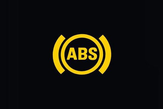 ABSが故障していても車を高く売る方法