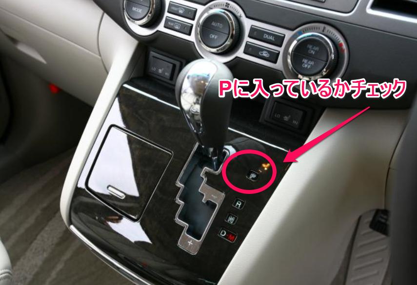 車のセルを回してもエンジンがかからない!7つの原因と対処方法