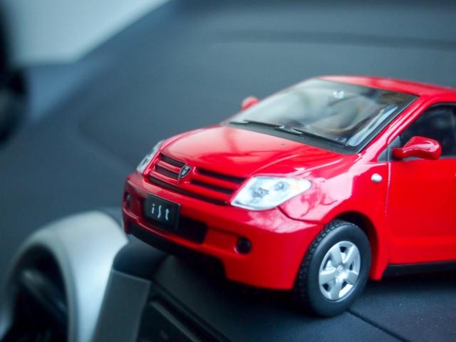 車を売るときに役立つ買取査定の基準